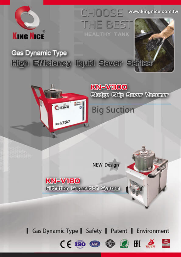 High Efficiency Liquid Saver Series