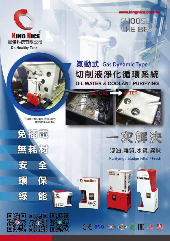 oil-water-coolant-purifying-machine-ch