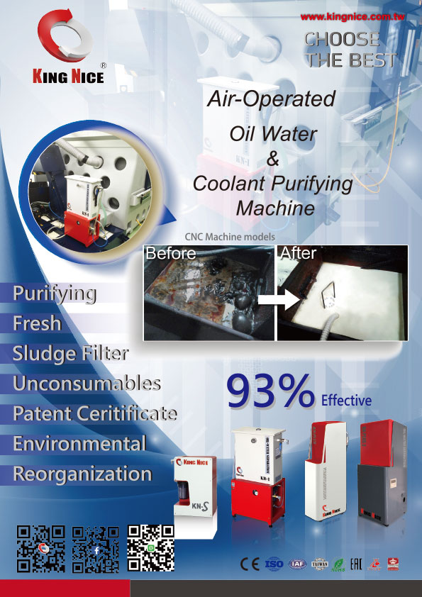 oil-water-coolant-purifying-machine-en
