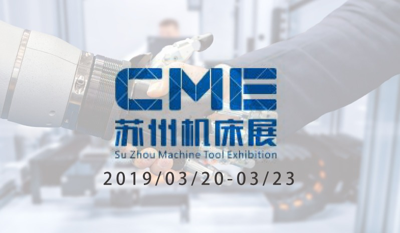 2019-cme